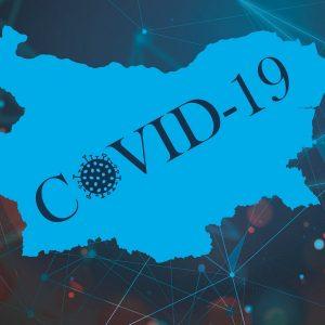 2 627 са общо потвърдените у нас случаи на COVID-19