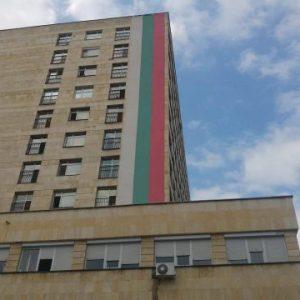 3 500 лева дари СИДП на областната болница в Шумен
