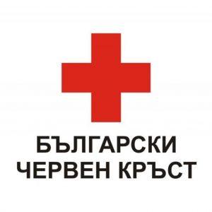 БЧК възстановява курсовете по първа помощ
