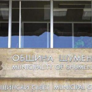 До 17.30 часа ще работи днес дежурната каса в Общинската данъчна служба