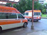 Жена пострада при катастрофа край Хан Крум
