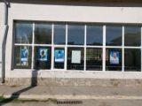 Кандидат за кмет се жалва в ОИК за унищожени плакати на ДПС