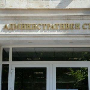 Кметът на Шумен атакува решението за заплатите на селските кметове