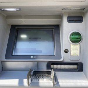 Крадец задигна портмоне от болнична съблекалня, изтегли 500 лева от дебитната карта