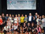 """Млади таланти пяха и танцуваха на конкурса на етносите """"Букет"""""""
