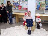 "Наградиха участниците в традиционния благотворителен конкурс ""ЕКО КОЛЕДА"""