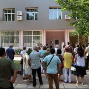 """Новата сграда на """"Археологическата музейна сбирка"""" в Нови пазар отвори врати"""