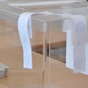 При избори днес: ГЕРБ-СДС с 24,1%, ИТН – 17,1%, БСП – 16,9%, ДПС – 11,3%