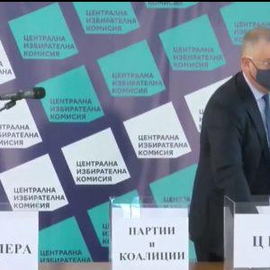 ЦИК изтегли номерата на партиите и коалициите под които ще се явят на парламентарните избори