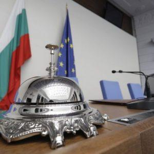 ЦИК обяви разпределението на местата в парламента