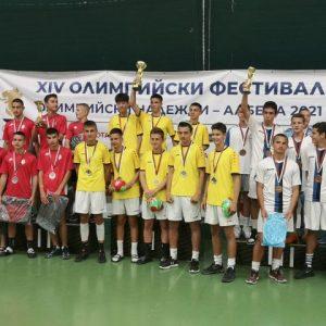 """Шуменски състезатели с призови места от """"Олимпийски надежди"""" в Албена"""
