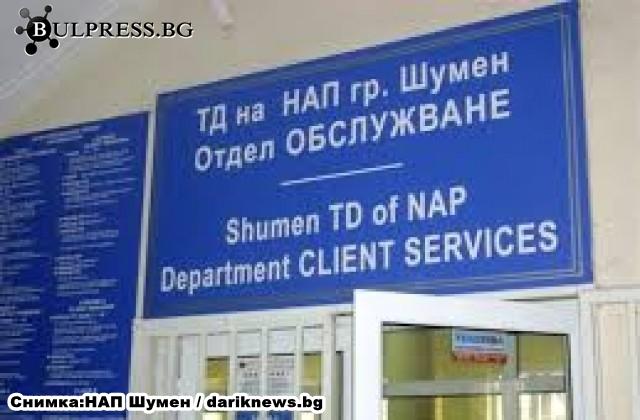 Близо 300 данъчни декларации са подадени в НАП Шумен