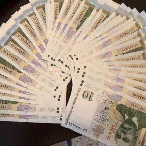 103 молби за държавната помощ от 375 лева, 16 са отказани