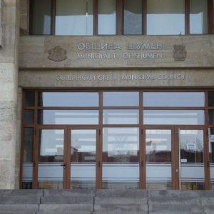 Бюджетната комисия отхвърли предложението за смени в състава на постоянни комисии