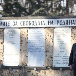 Вицепремиерът Красимир Каракачанов на посещение в Шумен