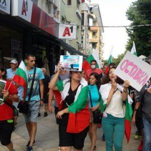 Втори ден на протести в Шумен
