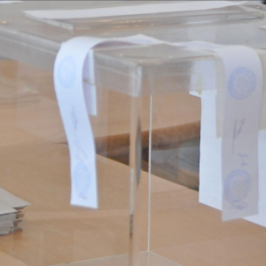 Втори тур на частичните избори за кмет на Боян