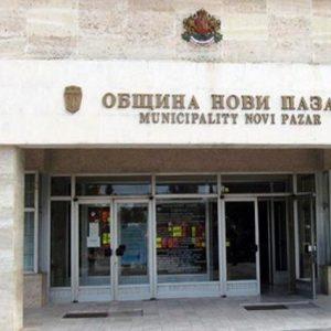 Община Нови пазар отпусна пари за лечението на болна жена