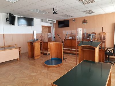 Онлайн заседания и разпити в Окръжен съд Шумен