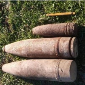 Откриха невзривен стар снаряд в Янково